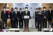 후쿠시마 오염수 방출, 미국은 지지 vs 중국은 반대