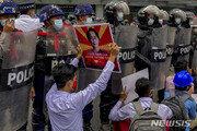 미얀마 군부, 아웅산 수지 추가 기소…최대 26년형