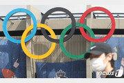 """""""日접종률 1%, 손 소독제로 코로나 막을텐가""""…CNN, 올림픽 강행 조롱"""