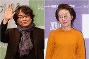 봉준호 감독, 아카데미 시상식 시상자로 참석…윤여정과 만난다