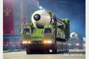 """미국 정보당국 """"北, 美 압박 위해 핵실험-ICBM 발사 검토할 것"""""""