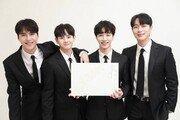 '전원 군필' 하이라이트, '아는 형님' 출격…15일 녹화