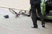 자전거 탄 70대 치어 사망…'속도위반' 운전자 무죄, 왜?