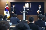 """""""세월호 재수사"""" 유족들 항고 기각…고검 """"새 증거 없다"""""""