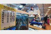 일본 원전 오염수 방류, 수산시장 상인들은 한숨