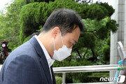 '2000억 펀드 사기' 원종준 라임 대표 보석 석방