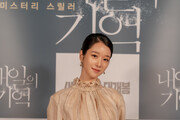 """서예지, 김정현 조종설→'학폭' 의혹까지…""""툭하면 때렸다"""""""