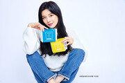 배우 이선빈, 내츄럴코튼 생리대 홍보 모델 발탁