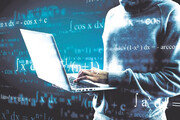 [신문과 놀자!/눈이 커지는 수학]개인정보 지키는 암호화 기술에 '수학의 원리' 숨어있어요