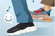 [횡설수설/김선미]럭비남