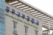 '고속도로 50㎞ 스토킹男' 이번엔 도심서 통행 방해하다 체포