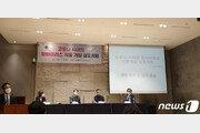 """'불가리스'가 코로나 억제?…질병청 """"실제 효과 예상 어려워"""""""
