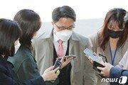 """김진욱 """"이규원 수사 중""""…'수사방해처' 비판에 발끈"""