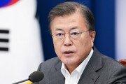 文대통령, 전효관 비서관·김우남 마사회장 의혹 감찰 지시