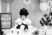 """이승엽, 셋째 아들 백일상 인증…""""건강하게 자라자"""""""