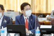 경찰, 국민의힘 '당직자 폭행' 송언석 의원 고발인 조사
