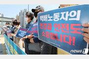 """택배노조 """"고덕동 아파트 개별배송 중단"""" 직접 찾아가라"""