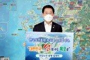 '섬 정책 컨트롤타워' 한국섬진흥원 설립지에 전남 목포 최종 결정