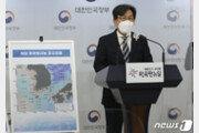 원안위, '원전 오염수' 일본 규제위에 객관적 심사 촉구 서한