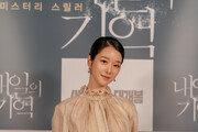 '논란의 중심' 서예지, 광고계 '손절' 움직임