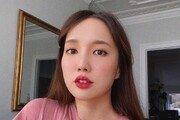 檢 '자가격리 기간 생일파티' 유튜버 국가비 기소유예