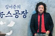 """野 """"김어준 회당 200만 원"""" TBS """"동의없이 공개불가"""""""