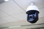'혹시 아동학대?' 의심되면 어린이집 CCTV 원본 볼 수 있다