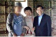 '여당 지지 않으면 매국노' 진혜원, 선거법 위반 혐의 또 고발돼