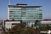 충북 경찰, 공무원 포함 부동산 투기혐의 10명 무더기 입건