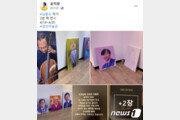윤미향, 무슨 말 하고 싶었나…조국·박원순 초상화 공유