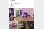 """""""프레임 갇힌 사람은 표적이 되어…"""" 윤미향, '조국·박원순 초상화' 공유"""