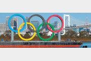도쿄 올림픽 D-99인데… 日국민 10명중 7명 개최 반대