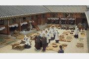 궁중암투 다룬 '궁녀 영화' '허균의 궁녀'와는 딴세상