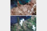화산재 뒤덮인 카리브해 섬나라 세인트빈센트