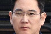 """[단독]이재용 """"폐 끼치고 싶지않다""""… 오늘 구치소 복귀"""
