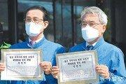 수산업계 관계자들, 日대사관에 성명서 전달