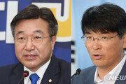 '당권파' 윤호중 vs '쇄신파' 박완주, 오늘 두 번째 맞불토론