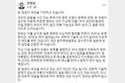 """""""'日원전수 문제 없다'던 정부, 여론 악화하자 '단호히 반대'"""""""