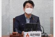 """안철수, 윤석열 제3지대론 견제 """"야권 통합해야 정권교체"""""""