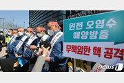 IAEA, 후쿠시마 원전 오염수 안전성 검증할 조사단 파견 검토