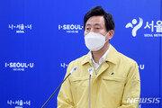 """자가검사키트 우려에…서울시 """"찬성 의견도 있어, 정부와 협의할 것"""""""