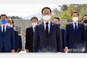 """홍영표 """"4·7선거 패배는 민주당 성찰·혁신하라는 명령"""""""