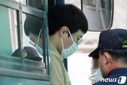 미성년 제자 성폭행 왕기춘, 항소심서도 징역 9년 구형