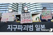 """文 지시한 日오염수 제소 """"자칫 역풍""""…韓 외교력에 달렸다"""