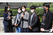 대만 유학생 숨지게 한 만취운전자 형량 높다며 '항소'