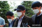 '동화마을 투기 의혹' 구청 공무원…구속영장 기각