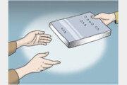 책 빚을 책 빛으로[관계의 재발견]