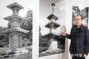 50년 한국 찍은 日작가, 전시주제는 '성신교린'