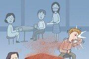 생리현상마저 혐오 대상으로 바꾼 코로나19[카버의 한국 블로그]