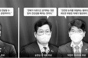 """친문 주자들 """"문자폭탄도 민심의 소리""""… 비주류는 """"黨心 왜곡"""""""